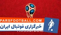شروع مجدد های طلایی جام جهانی 2018 روسیه