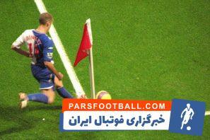 کرنر؛ سوتی های عجیب و اشتباهات فاحش در زدن ضربات کرنر در مسابقات فوتبال