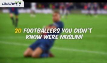 فوتبالیست های مسلمان جهان