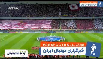 خلاصه بازی پرسپولیس 1- 1 السد لیگ قهرمانان آسیا