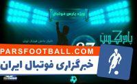 بررسی حواشی فوتبال ایران و جهان در رادیو پارس فوتبال 87