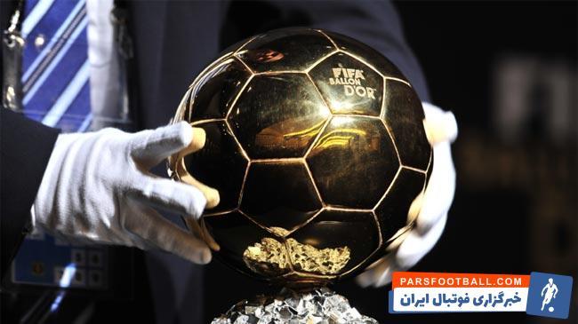سایت فرانس فوتبال برنده توپ طلا را لو داد؟