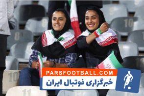 شادی زنان هوادار تیم ملی در ورزشگاه آزادی پس از گل جهانبخش به بولیوی