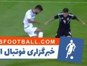 لایی بشار رسن به بازیکنان تیم ملی آرژانتین