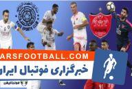 پرسپولیس - السد ؛ نیمه نهایی لیگ قهرمانان آسیا