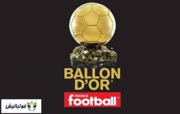 مهارت های نامزدهای دریافت توپ طلا فرانس فوتبال شاغل در لالیگا
