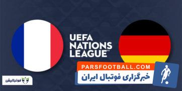 خلاصه بازی تیم های فرانسه و آلمان