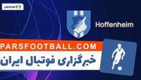 کلیپی از خلاصه بازی تیم های هافن هایم و منچسترسیتی در بازی های لیگ قهرمانان آسیا 10 مهر 97
