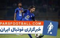 طارق همام - هادی مباشری