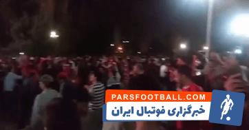 شادی هواداران پرسپولیس خارج از استادیم آزادی