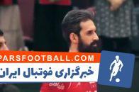 گزیده حرکات سعید معروف ستاره تیم ملی والیبال ایران و باشگاه سیه نا ایتالیا