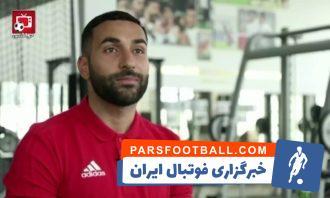 گفت و گوی صمیمی با ملی پوشان فوتبال ایران پیش از دیدار با بولیوی