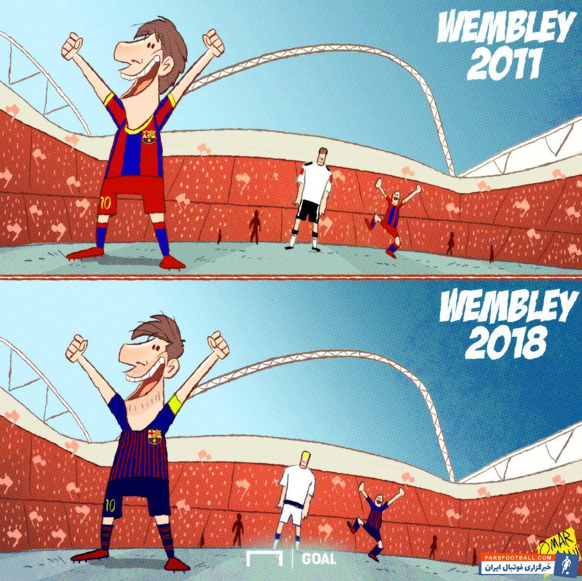 بارسلونا موفق شد تا با درخشش مسی از سد تاتنهام بگذرد موفقیت های مداوم لیونل مسی در ورزشگاه ومبلی، سوژه جدیدترین کاریکاتور عمر مومنی بوده است.