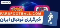 کلیپی از خلاصه بازی تیم های آاس رم و ویکتوریا پلژن در بازی های لیگ قهرمانان آسیا 10 مهر 97
