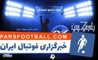 بررسی حواشی فوتبال ایران و جهان در رادیو پارس فوتبال 96