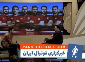 چالش جالب فوتبالی همراه با امیرحسین صدیق