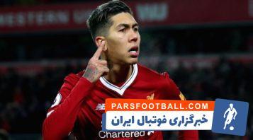 فیرمینو ؛ مهارت ها و تکنیک های برتر فیرمینو در لیورپول فصل 2018/2019