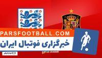 خلاصه بازی تیم های اسپانیا و انگلیس