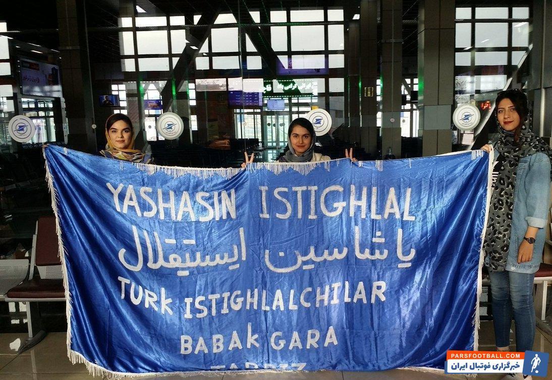 استقلال تهران - تبریز - گسترش فولاد