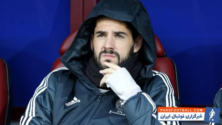 ایسکو در دیدار رئال مادرید برابر آ اس رم در ترکیب 18 نفره قرار نداشت