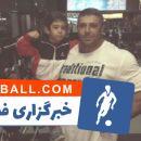 ایمان رحیم پور
