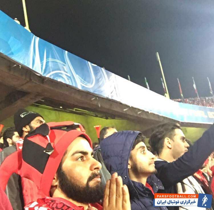 بدل در ورزشگاه آزادی - هواداران پرسولیس