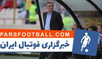 برانکو ایوانکوویچ - تیم پرسپولیس تهران