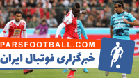 تیم فوتبال پرسپولیس و پیکان