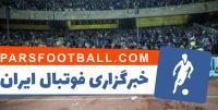 حسین عسگری - استقلال - سایپا