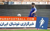 رامین رضاییان - الشحانیه قطر