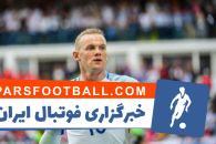 بازگشت رونی به تیم انگلیس برای برگزاری بازی خداحافظی