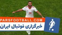سامان قدوس - تیم ملی ایران
