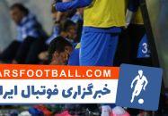 سیروس دینمحمدی : شش هفت بازیکن استقلال در حد این تیم نیستند که شامل خارجی ها هم می شود
