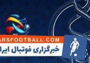 لیگ قهرمانان آسیا - پرسپولیس - استقلال