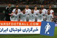 پیش بازی دیدار دوستانه تیم ملی ایران و ونزوئلا