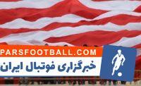 هواداران پرسپولیس تهران - فینال لیگ قهرمانان آسیا