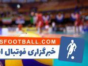 والیبال ؛ تمجید فدراسیون جهانی والیبال از حضور پر شور تماشاگران ایرانی