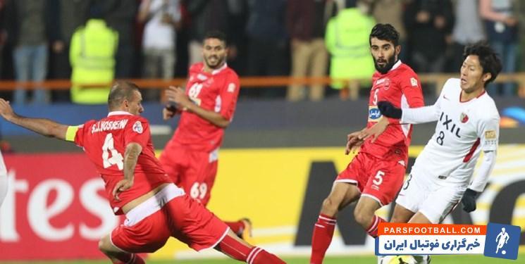 پرسپولیس - کاشیما - لیگ قهرمانان آسیا