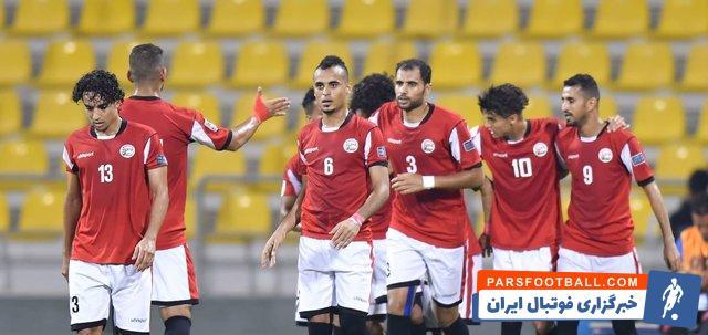 عجیب اما واقعی ؛ بازی دوستانه عربستان با تیم کشوری که مردمش را می کشد !