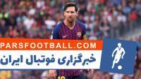مسی ؛ 11 رکورد فوق العاده از لیونل مسی فوق ستاره آرژانتینی بارسلونا