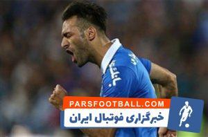 گل تماشایی حنیف عمران زاده با پیراهن استقلال به شهرداری یاسوج