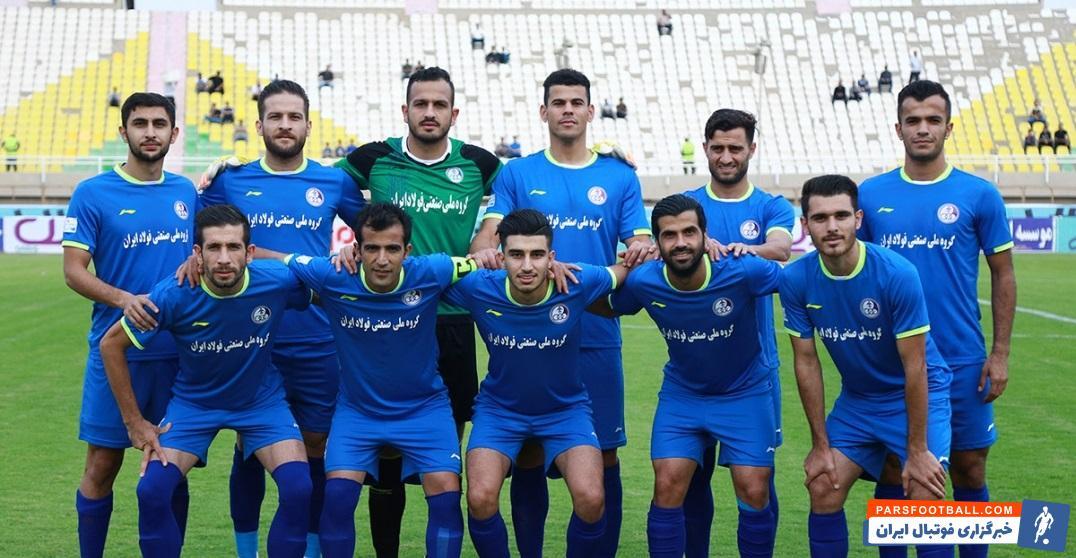 """نظر نهایی درباره کسر 6 امتیاز از باشگاه """" استقلال خوزستان """""""