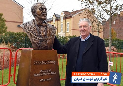 جان هولدینگ