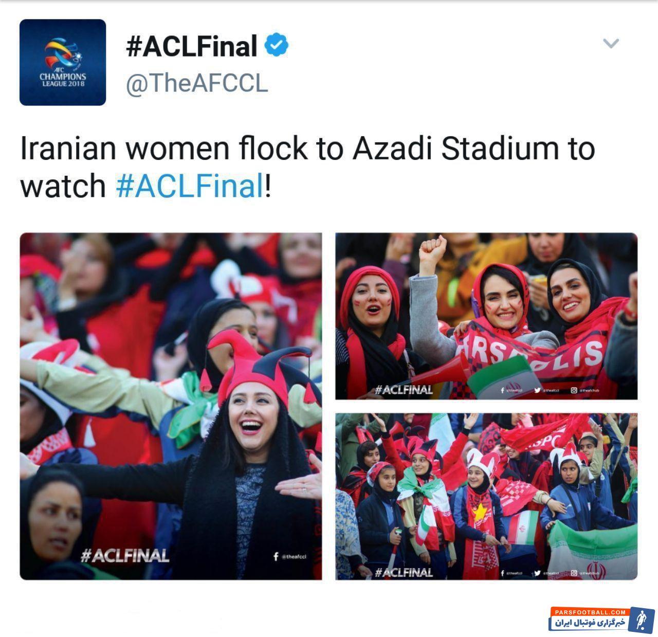 توییتر لیگ قهرمانان آسیا