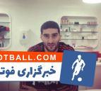 مروانه فلینی هافبک بلژیکی منچستر یونایتد همیشه به موهای فر و بلند خود معروف بود مروانه فلینی ظاهر خود را کاملا تغییر داده است.