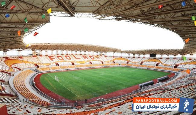 نگاهی به شایعه میزبانی مشترک ایران و قطر برای جام جهانی 2022