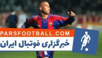 رونالدو ؛ برترین تکنیک ها و گل های رونالدو برزیلی در تیم فوتبال بارسلونا