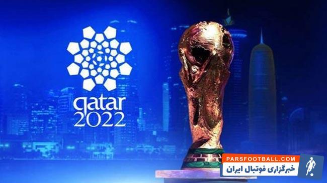 ایران ؛ شایعه میزبانی مشترک ایران و قطر برای جام جهانی 2022 سوژه داغ رسانه ها ایران ؛ شایعه میزبانی مشترک ایران و قطر برای جام جهانی 2022 سوژه داغ رسانه ها ایران ؛ شایعه میزبانی مشترک ایران و قطر برای جام جهانی 2022 سوژه داغ رسانه ها