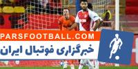 خوشحالی کاوه رضایی و هم تیمی هایش بعد از پیروزی برابر موناکو