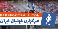 علیرضا بیرانوند در لیست سه نامزد نهایی مرد سال آسیا 2018 خارج شده است